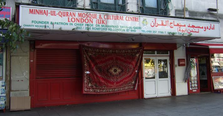 Minhaj-Ul-Quran