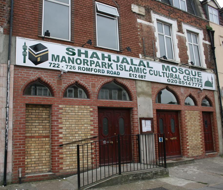 Shah-Jalal-Mosque