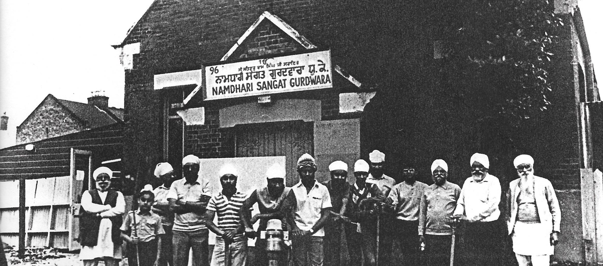 Gurdwara - Early-1970s