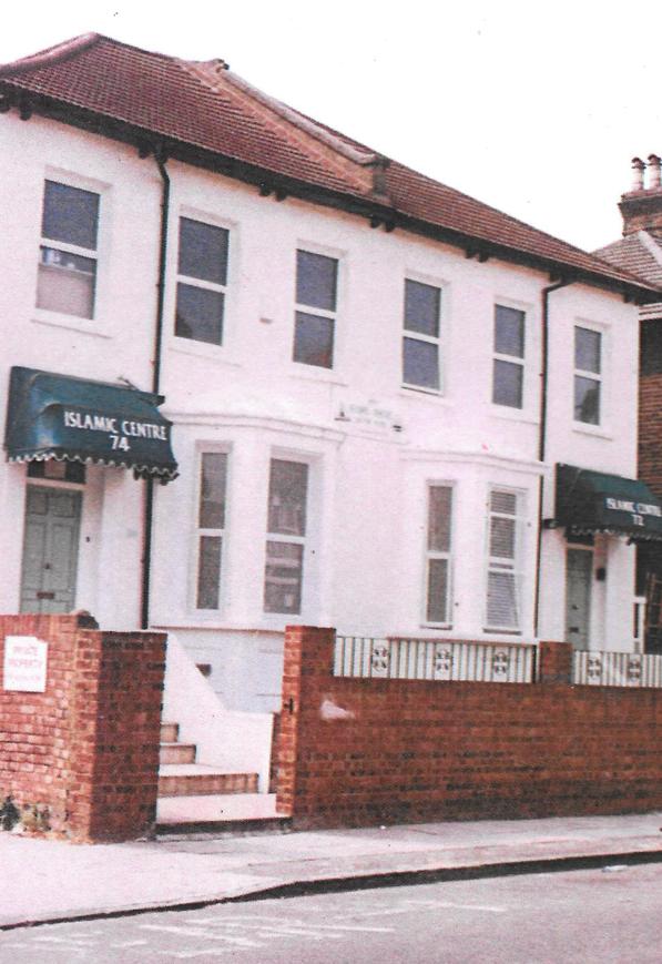 Islamic-Centre-Upton-Park