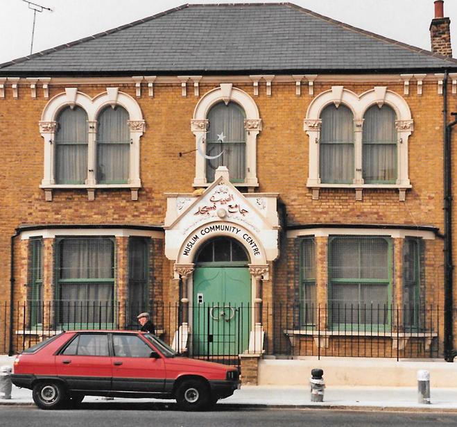 Muslim-Community-Centre